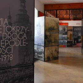 """Wystawa pt.: """"Ziemia Świętokrzyska: Droga do Niepodległości 1914-1918"""""""